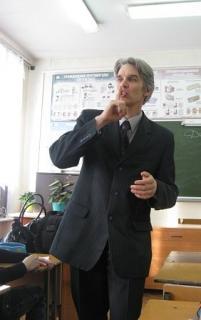 Москва физика